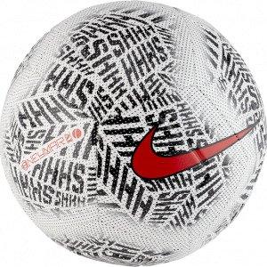 Nike Neymar Nk Strike Ball Jalkapallo